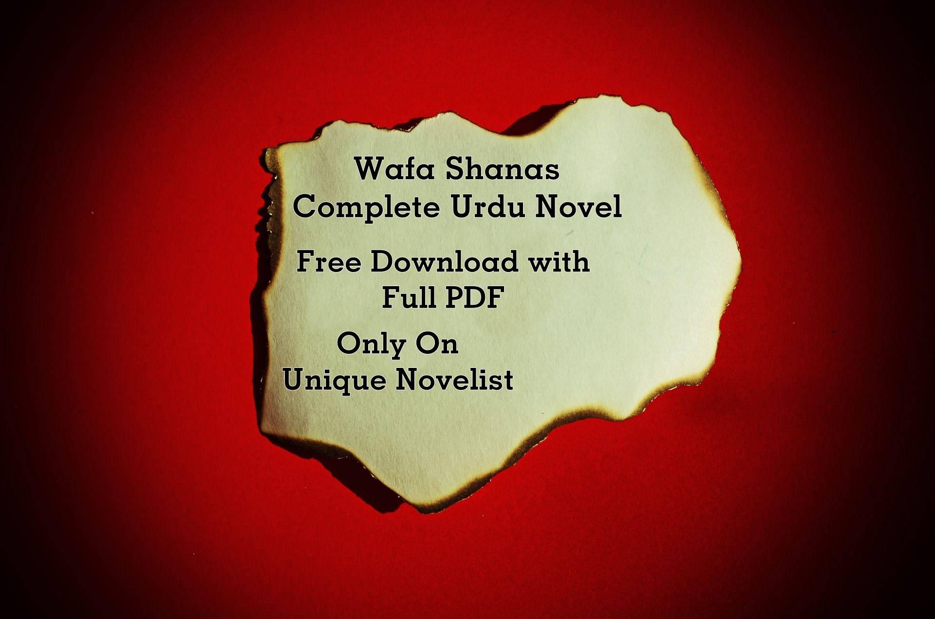 Wafa Shanas Romantic Urdu Novel