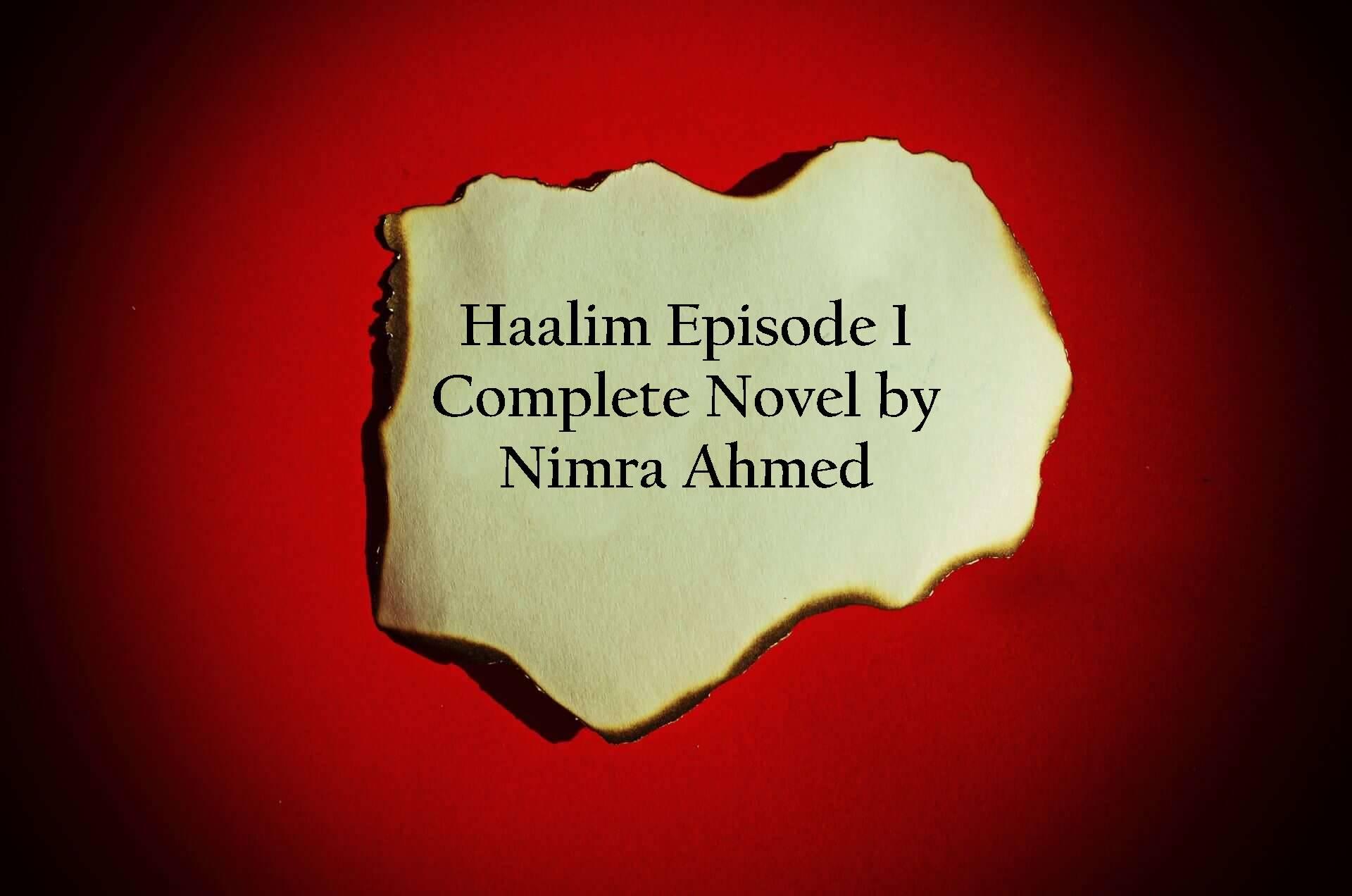 Haalim Episode 1 PDF Download